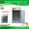 Incubateur bon marché automatique certifié par CE d'oeufs de canard de principale marque (KP-7)
