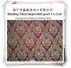 Poliestere Fabric di Textile -0329