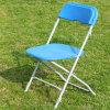 플라스틱 강철 접는 의자