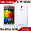 téléphone mobile de 5inch Famous Good Quality Qhd Model Andrid (Elephone P7mini)
