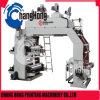 4つのカラー適用範囲が広い印字機の出版物(CH884-1600F)