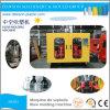 0~500ml HDPE/PE/PP pharmazeutische Flaschen-gute Qualitätsplastikdurchbrennenmaschine