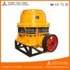 Trituradora del cono de Symons/trituradora de piedra del cono/trituradora del cono para la venta en caliente