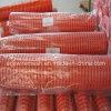고품질 주황색 안전 담