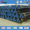 API 5CT Carbon Steel Seamless Pipe