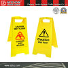 Желтая пластичная доска предупредительного знака (CC-CS01)