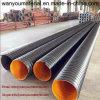 Tubo plástico - tubo de PE/PVC para el tratamiento de aguas residuales