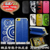 Бумажник Phone Case/Flip Wallet Case Cover с Card Pouch для iPhone 5/iPhone 5c Cover Case Apple
