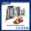 Patin de PU chinois pour la fabrication de patin de moule