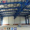 記憶の小屋の倉庫の研修会の農場の工場建物によって使用される鉄骨構造