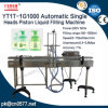 O pistão de cabeça única automática máquina de enchimento de líquido para Bebidas (YT1T-1G1000)