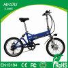 Bici elettrica piegante con il motore posteriore