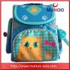 Мешок школы Backpack самых лучших детей напольный для малышей