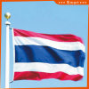 Su ordinazione impermeabilizzare e bandiera nazionale della Tailandia della bandiera nazionale di Sunproof