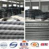 спирали релаксации ISO9001 7.0mm провод низкой стальной