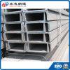 Galvanisierter Stahlkanal für Stahlkonstruktion