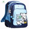 Офсетной печати передача тепла для детский школьные сумки