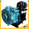 Pompe centrifuge de boue avec le moteur anti-déflagrant