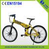 يرحل يطوي [غود قوليتي] جبل درّاجة درّاجة لأنّ عمليّة بيع