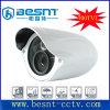 LED CCD CCTV 방수 사진기 (Bs 8887