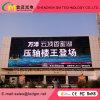 옥외 최고 높은 밝은 영상 디지털 게시판 발광 다이오드 표시 스크린