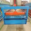 27 200機械を形作る台形屋根シートロール