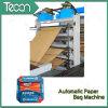 기계를 만드는 벨브 종이 봉지를 인쇄하는 첨단 기술 4 색깔 (ZT9804 & HD4913)