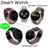 Наиболее востребованных пару Smart смотреть с ЧСС монитор (K88H)