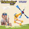 Giocattolo educativo di plastica dell'addestramento preliminare del giocattolo del bambino dell'edilizia