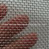 Высококачественный алюминиевый огнеупорные окна экрана