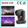 Novo! Beam profissional Moving Head Light 330W 15r