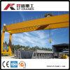 Exportación Single Girder Gantry Crane 80ton Used para Factory Yard