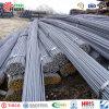 Barra d'acciaio di rinforzo & deforme del acciaio al carbonio