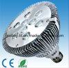 9W PAR38 높은 광도 LED 반점 빛 (GD-SP0901)