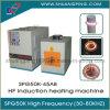 Hochfrequenzheizungs-Maschine 30-80kHz Spg50K-45b der induktions-45kw