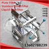 Filtro fino de /Liquid de la placa de acero inoxidable y del filtro del marco/del filtro de Plaplate Filterte