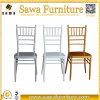 販売のための高品質のChiavariの結婚式の椅子