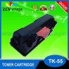 Schwarze Kassette für Kyocera TK55