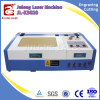이산화탄소 Laser 조각 절단기 300*200mm와 소형 Laser 절단기