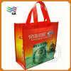 Sacchetti non tessuti di colore giallo con il marchio personalizzato (HYbag 012)