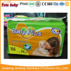 공장 가격은 상표 아기 바지 기저귀 제조자를 소유한다