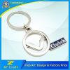 기념품 금속 아연 합금 사기질 기술 로고 키 홀더 꼬리표 관례 (XF-KC05)