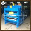 二重層波形シート機械構築の使用法を形作る鋼鉄プロフィール