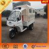 Facilmente triciclo dell'ambulanza di Opeated