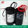 Двигатель работает Cbb60 Sh конденсатор 250 В переменного тока 50/60 Гц