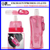 Stainless Steel Ring (EP-B7154)를 가진 Foldable Plastic Water Bottle