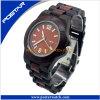 Reloj de madera impermeable vendedor caliente de la pulsera de reloj de señoras con alta calidad