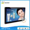 任意選択高い明るさの表示画面を広告する32インチLCD (MW-321AVS)