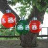 Bille gonflable de Noël pour la décoration d'usager