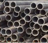 Carbon Steel Seamless Pipe - 1